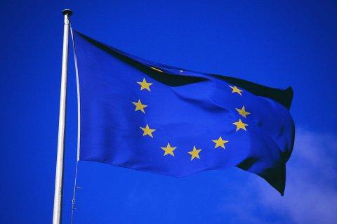 欧盟EU是什么时候组成的,加盟成员国有哪些?