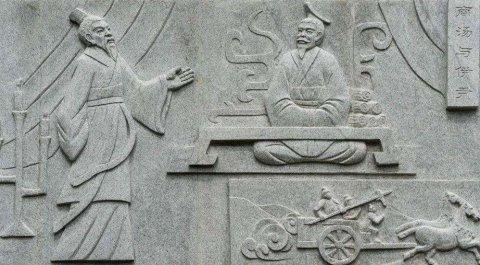 庖厨之祖,辅佐商汤灭夏的治世名臣伊尹