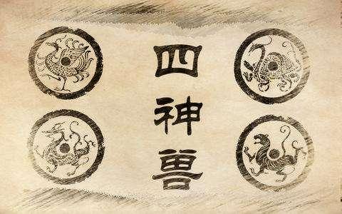 传说中的上古十大神兽都有哪些,出处是哪里