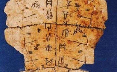 商朝是怎么灭亡的,真的如同封神榜中描述的一样吗