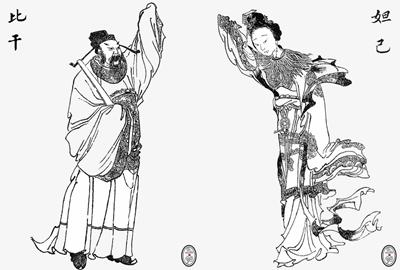 商朝比干是否真被纣王挖心致死,真相到底如何?