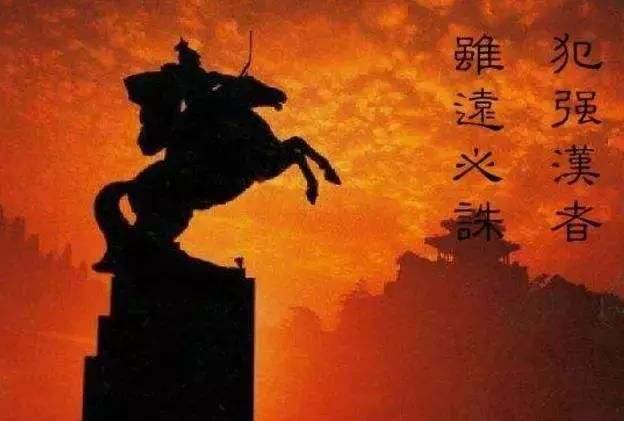 汉朝皇帝列表(西汉)