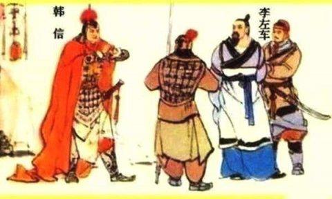 秦末汉初的兵家怪杰,名将李牧之孙广武君李左车