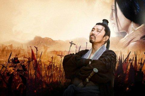 君天下之德而安万世之功,汉朝开国皇帝汉高祖刘邦