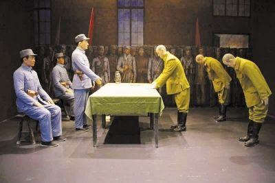 铭记历史!9月3日中国人民抗日战争胜利纪念日