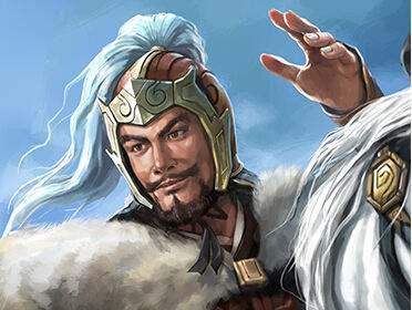 中国古代历史名人传:汉末白马将军公孙瓒