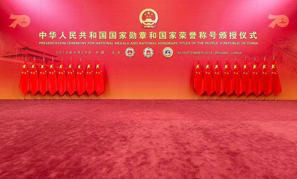 【时代】建国70周年,国家勋章和国家荣誉称号颁授仪式正式开始