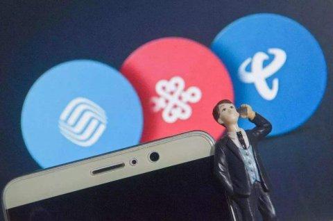 11月30日前三大运营商将开通全国携号转网服务,五省先试行