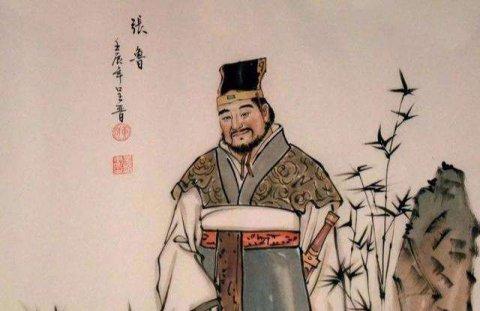 三国乱世割据汉中的张鲁政权最终是如何灭亡的?