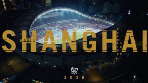 英雄联盟S9总决赛FPX战队3:0夺冠,S10总决赛正式落户上海