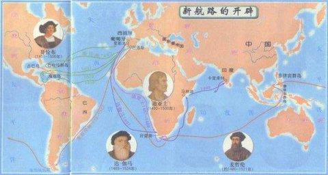 世界大航海时代是谁先到达印度的?