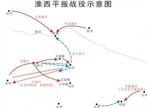 元和削藩的序幕,唐宪宗平定淮西之战