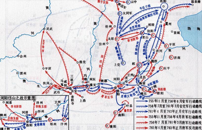 安史之乱爆发之后,唐朝政府是如何平定叛乱的?