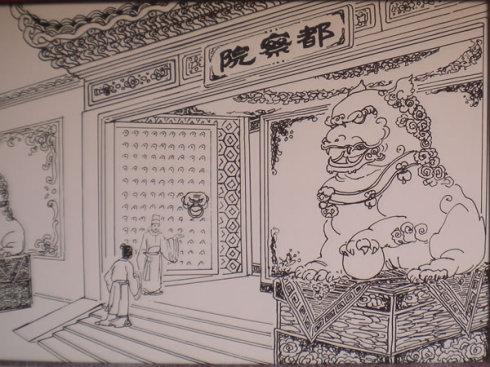 中国古代明清时期的都察院的主要职能是什么?
