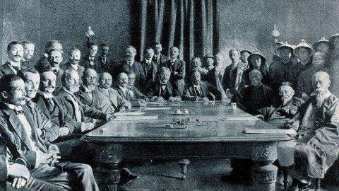旧中国清朝与列强签订了多少不平等条约?