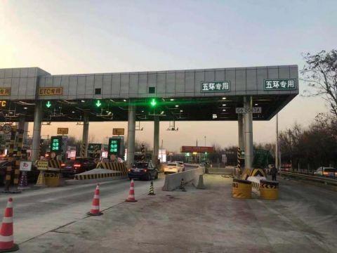 12月21日北京京藏高速公路五环专用通道正式启用