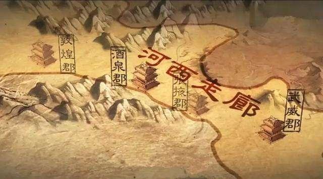 """中国古代汉朝的""""河西四郡""""是指哪些地方?"""