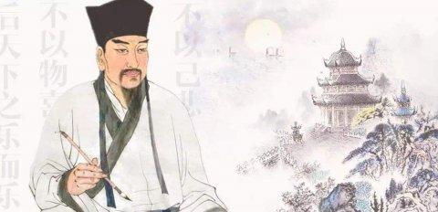 中国古代什么样的大臣有资格得到谥号?