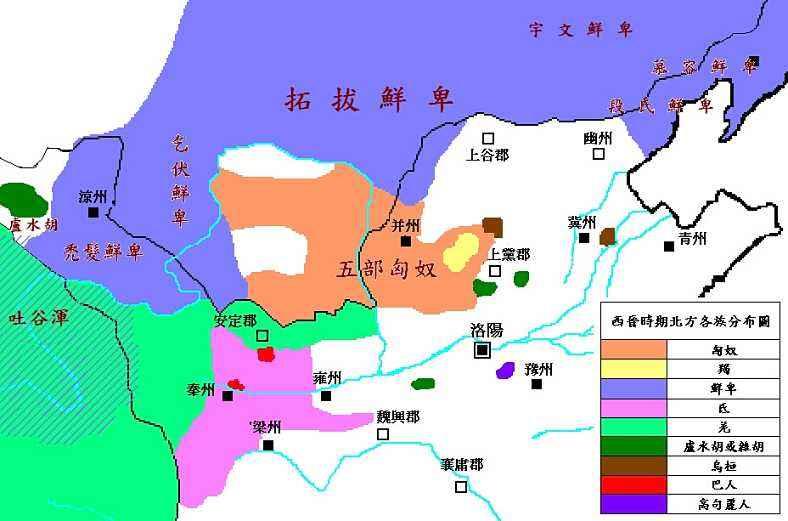"""中国古代历史上的""""五胡""""是哪几个?"""