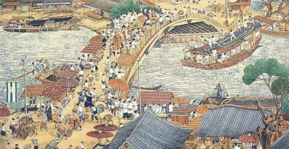 中国历史上人口变化的特点